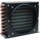 Condensator frigorific 1290W, fara ventilator